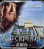 Капсулы для потенции Старый Капитан / Old Captain (10 капсул), фото 2
