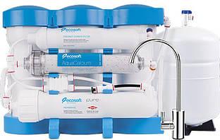 Фильтр (система) обратного осмоса Ecosoft P'URE AQUACALCIUM MO675MACPURE