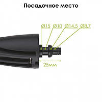 Насадка роторная (грязевая фреза) к мойкам высокого давления INTERTOOL DT-1571