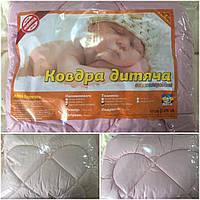 Антиаллергенное детское одеяло (105х135 см.) + подушка (50х50 см.), силикон, 350/320 (цена за 1 шт. + 30 гр)