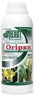 Удобрение комплексное модифицированное Огурец 1л купить