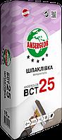 Шпаклевка универсальная ANSERGLOB ВСТ 25 белая (финиш)