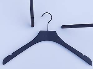Плечики вешалки деревянные Mexx матового-черного цвета с вырезами для бретелей, длина 42 см