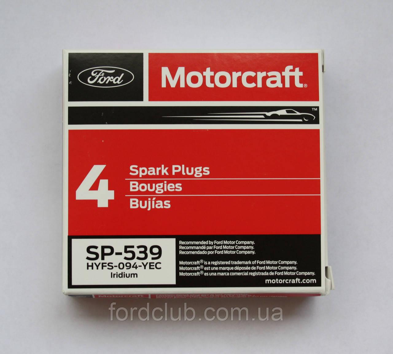 Свечи Ford Fusion USA 1.5; Motorcraft SP-539