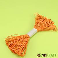 Канат декоративний помаранчевий (50 м)