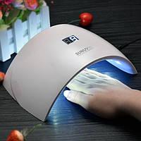 LED+UV Lamp Sun 9s 24w лампа для гелей и гель-лаков с таймером  FD88-1