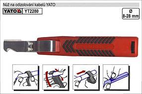 Ніж для зняття ізоляції 8-28мм YATO YT-2280