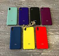 Чехол Soft touch для Xiaomi Redmi 7A (6 цветов)