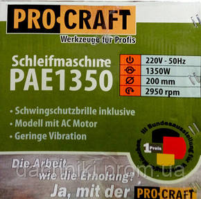 Точило электрическое Procraft 200/1350, фото 2