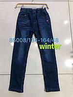 Джинсовые брюки утепленные для мальчиков оптом, Seagull , 134-164 рр