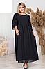 Платье женское длинное свободно фасона, с 50-56 размер
