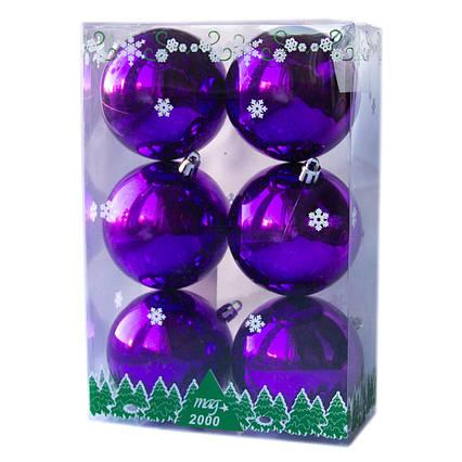 Комплект шаров в боксе 80*6 шт.,пластик, глянец фиолетовый (891053)