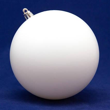 Елочная игрушка - шар, D12 см, белый, матовый, пластик (891060)