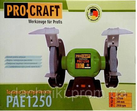 Точило электрическое Procraft 200/1250, фото 2