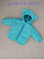 Демисезонная курточка 98р для мальчика