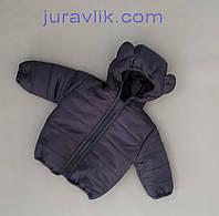 Демисезонная курточка 86р для мальчика