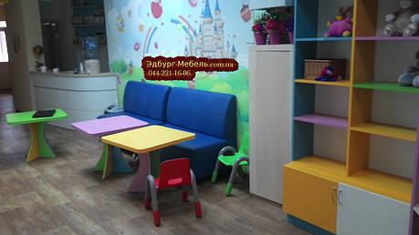"""Диваны для посетителей в центр раннего развития детей """"Яринкин клуб"""" Киев, улица Сикорского, 1-б"""