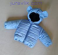 Демисезонная курточка 98р для мальчика(68,74,80,86,92рр) Ушки