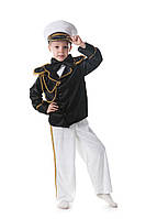 """Где купить детский костюм """"Капитан"""""""