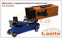 Домкрат гидравлический подкатной 3т LA FJ-04