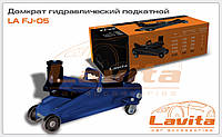 Домкрат гидравлический подкатной 3т LA FJ-05