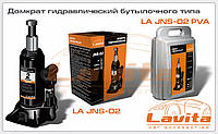 Домкрат гидравлический 2т LA JNS-02