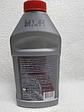 Тормозная жидкость Frost Term DOT-4 (ВАМП), фото 2