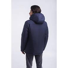 Зимная  куртка / пуховик  мужская UG 51 модель серо-синий розмір 46 48  50 52 54 56 58 60 62 64 66 68, фото 3