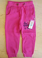 Детские спортивные штаны трехнитка, 5-8 лет