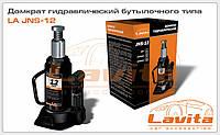 Домкрат гидравлический 12т LA JNS-12