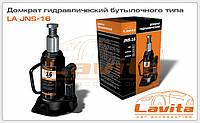 Домкрат гидравлический 16т LA JNS-16