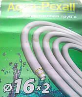 Труба металлопластиковая Aqua-Pexall D16,0x2,0