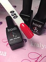Гель лак Kodi Professional №50 8 мл