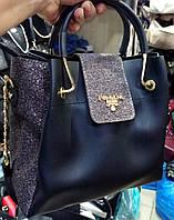 Брендовая женская сумка Prada черная с блестящими боками и клапаном 27*24 см