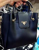 Брендовая женская черная сумка Prada черная с клапаном 27*24 см