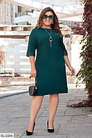 Классическое прямое платье с кружевом батал арт 777