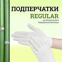 Подперчатки HANDYboo REGULAR одевают под перчатки нитриловые, виниловые, латексные