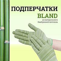 Подперчатки HANDYboo BLAND одевают под перчатки нитриловые, виниловые, латексные