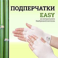 Подперчатки HANDY EASY одевают под перчатки нитриловые, виниловые, латексные