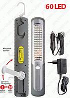Автомобильный фонарь переноска VOIN VL-260