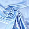 Атлас однотонный голубой, ширина 150 см