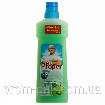 Моющая жидкость для уборки полов и стен Mr. Proper 750 мл лайм- мята, фото 2