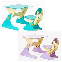 Растущий набор: детский стул и стол для малышей из натурального дерева! . SportBaby