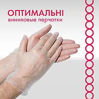 Перчатки виниловые без пудры оптом S, M, L