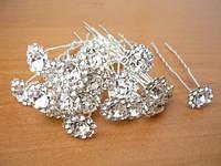 Шпильки для волос, белый металл, белые стразы(10 шт)  20_1_19