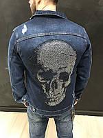 Джинсовка мужская с черепом из страз