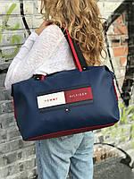 Спортивная сумка из PU кожи синяя стильная модная вместительная Tommy Hilfiger, фото 1