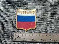 "Шеврон нарукавный Вермахт ""Russland"", реплика"