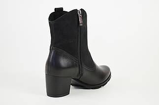 Осенние женские ботинки Laura Messi 1450, фото 2