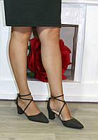 Туфли замшевые на устойчивом каблуке